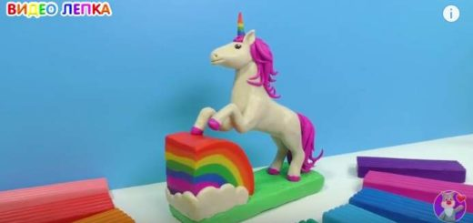 ЕДИНОРОГ ЛЕПИМ ИЗ ПЛАСТИЛИНА - DIY UNICORN 14